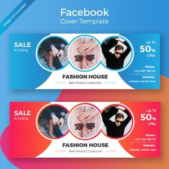 ファッションfacebookの表紙のテンプレートデザイン