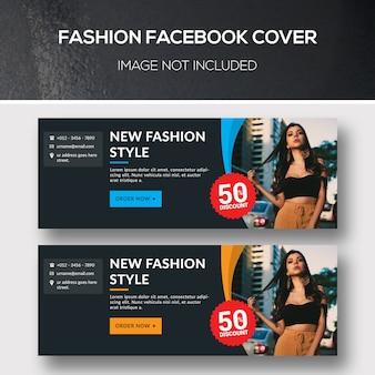 Модная обложка facebook