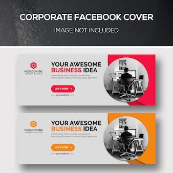 コーポレートfacebookカバー