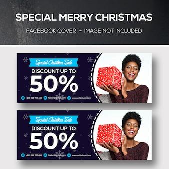 Рождественская обложка facebook