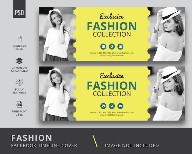 Модные обложки для facebook