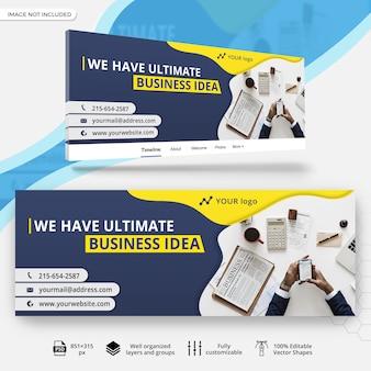 Обложка для бизнеса facebook