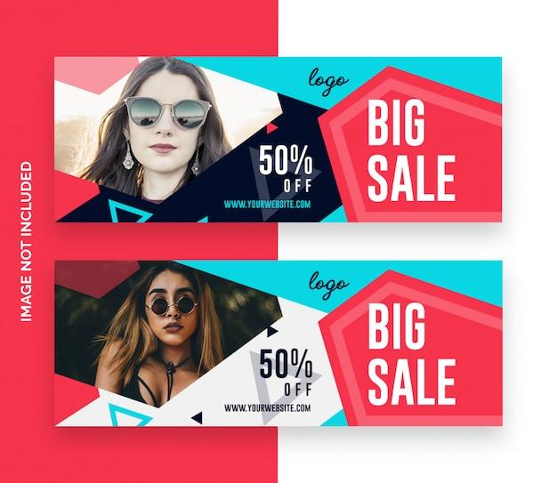 Модная распродажа facebook охватывает баннер