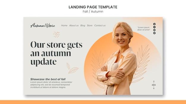 Disegno del modello autunno autunno della pagina di destinazione