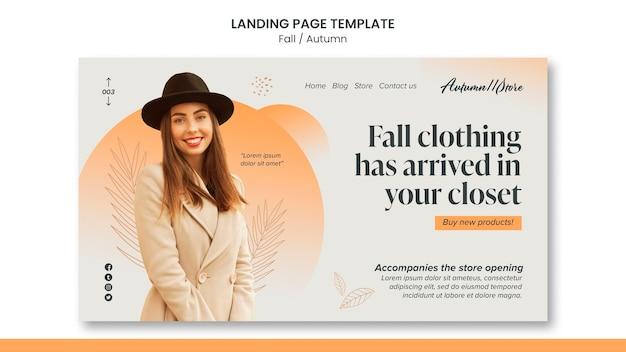 Осенний осенний шаблон дизайна целевой страницы