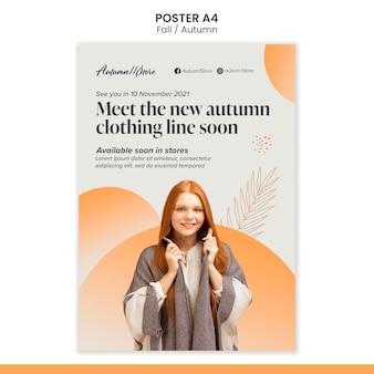 Disegno del modello autunno autunno del poster