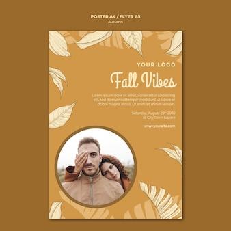 秋の雰囲気とカップルのポスター印刷テンプレート