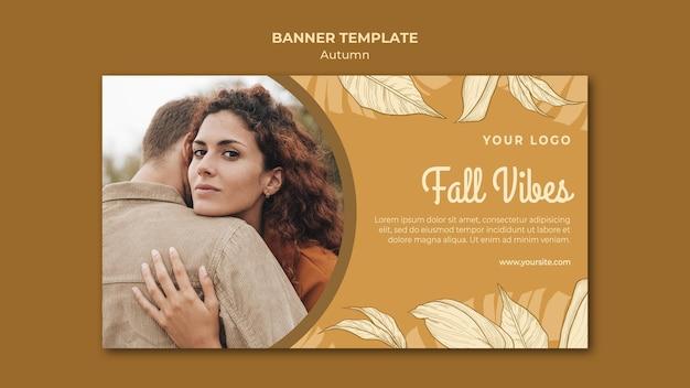 秋の雰囲気と抱擁バナーwebテンプレート