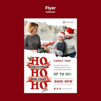 가족 및 산타 모자 포스터 인쇄 템플릿