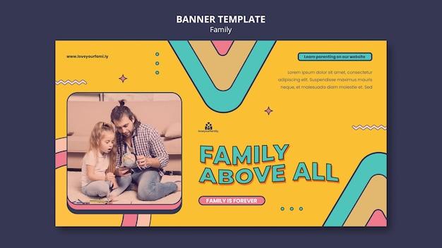 家族のバナーデザインテンプレート