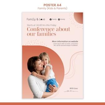 家族のデザインのポスターテンプレート