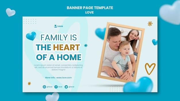 Семейная любовь баннер шаблон