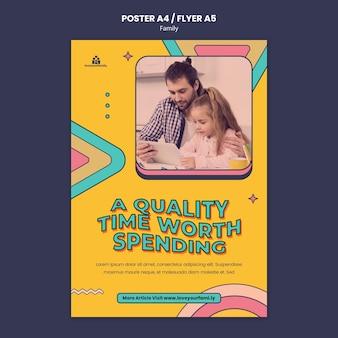 家族のポスターデザインテンプレート