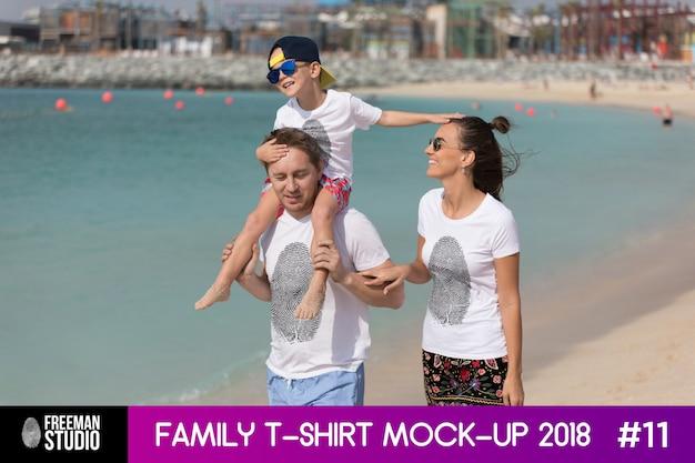 家族のtシャツのモックアップ