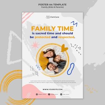 가족 시간 포스터 템플릿