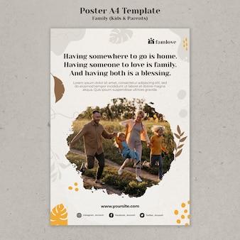 부모와 아이가 있는 가족 포스터 디자인 서식 파일