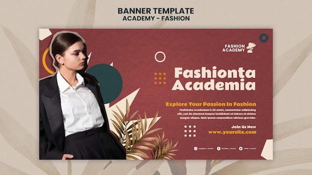 ファッションアカデミーバナーデザインテンプレート