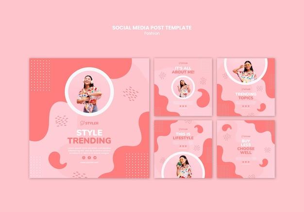 패션 광고 소셜 미디어 게시물 템플릿