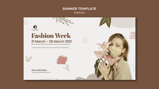 Шаблон модного баннера с фото