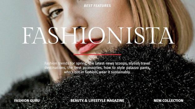 ファッションとライフスタイルの雑誌のファッションブログテンプレートpsd