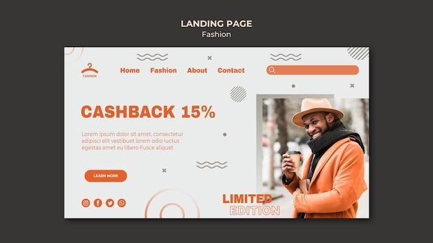 Pagina di destinazione del cashback di moda