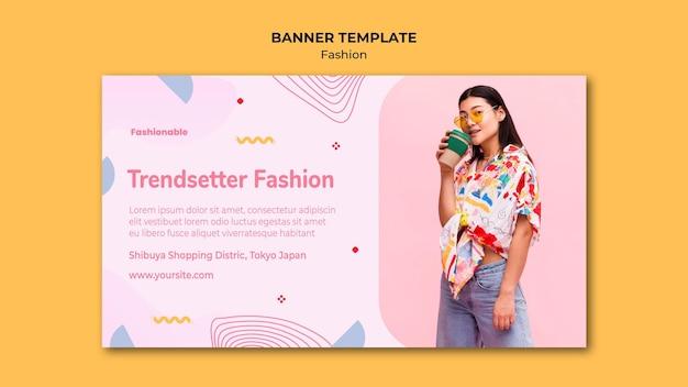 Шаблон баннера модной коллекции