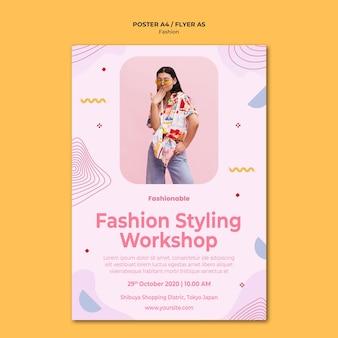 Шаблон плаката модной коллекции