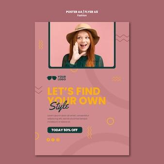 Шаблон плаката модной компании