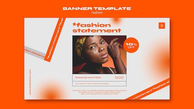 Шаблон баннера концепции моды