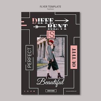 전단지 템플릿-패션 컨셉