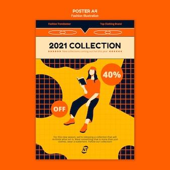 패션 컨셉 포스터 템플릿