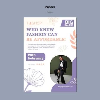 Шаблон плаката концепции моды