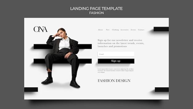 Целевая страница дизайна одежды