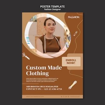 ファッションデザインポスターテンプレート