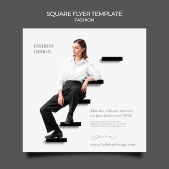 ファッションデザインの印刷テンプレート 無料 Psd