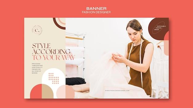 패션 디자이너 개념 배너 서식 파일