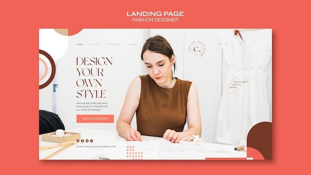 ファッションデザイナーのコンセプトのランディングページテンプレート