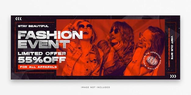 Обложка facebook для модного события и шаблон psd для веб-баннера