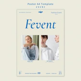 패션 이벤트 포스터 템플릿 무료 PSD 파일