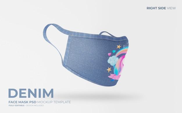 데님 원단의 패션 얼굴 마스크 모형 무료 PSD 파일