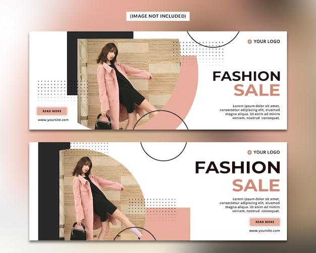 Модный шаблон обложки facebook