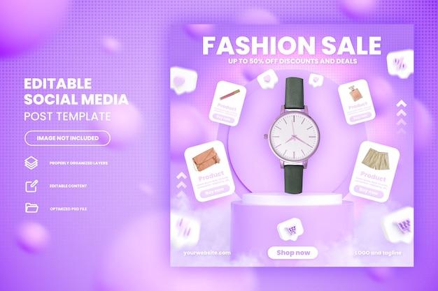 Редактируемый шаблон сообщения в социальных сетях fashion flash sale с подиумом премиум psd