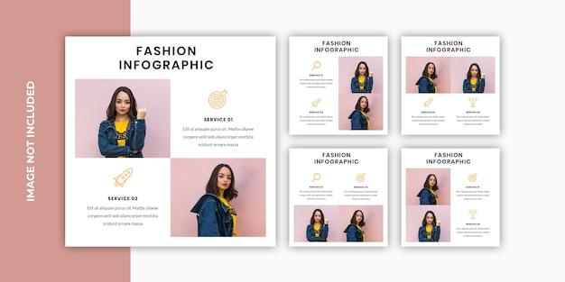ファッションインフォグラフィックinstagramポストセットテンプレート