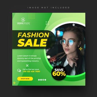 Fashion instagram, facebook социальные медиа пост баннер дизайн шаблона
