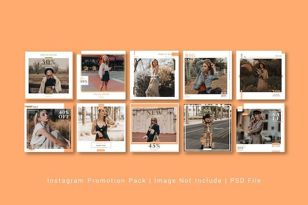 ファッションinstagram投稿グラフィックテンプレート