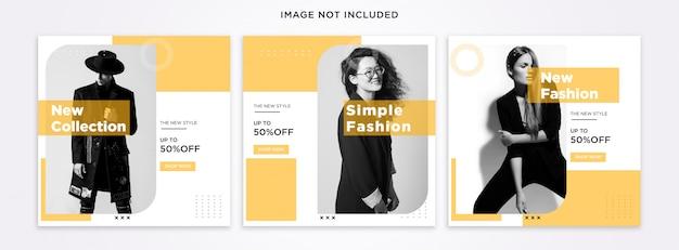 ファッションinstagram投稿テンプレートセット