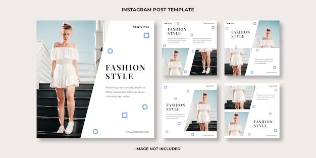 패션 instagram 게시물 템플릿