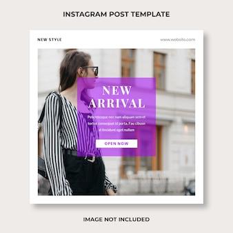 ファッションinstagram投稿テンプレート