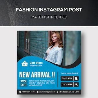 Fashion instagram post или квадратный баннер