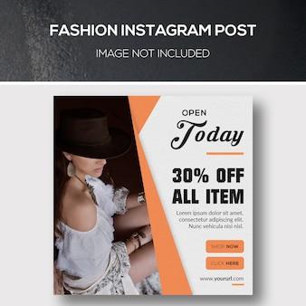 패션 인스 타 그램 포스트